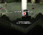2008-06-18_15-40-54.jpg