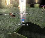 2008-06-18_16-44-08.jpg