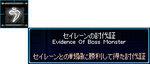 2008-07-25_15-43-23.jpg