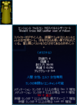 2008-09-14_15-01-23.png